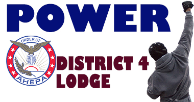 Power District 4